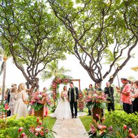 Kendra Pete Four Seasons Maui Wedding